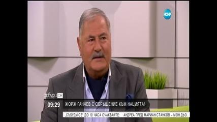 Жорж Ганчев с обръщение към нацията! (19.04.2015 нова тв)