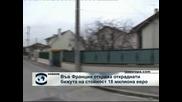 Във Франция откриха откраднати бижута на стойност 18 милиона евро