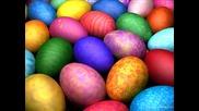 ! Честит Великден !