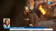 Започна изплащането на помощите за пострадалите в Хитрино