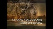 Робърт Бърнс - Старата Любов