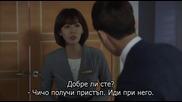 Falling for Innocence (2015) E07 1/2
