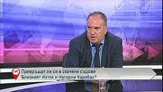 Превръщат ли се в скачени съдове Близкият Изток и Нагорни Карабах?