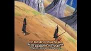 Naruto Shippuuden - Епизод 83 - Bg Sub