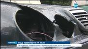 Младежът, прегазил човек на Витоша - шофьор от 2 седмици (ОБЗОР)