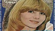 ljupka dimitrovska -cao-1976