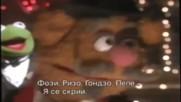 Веселата коледа на мъпетите (2002) - трейлър (бг субтитри)