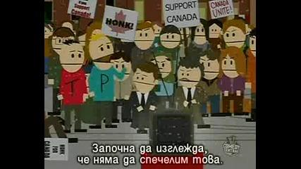South Park /сезон 12 Еп.04/ Бг Субтитри