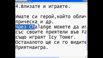 Icy Tower in Facebook