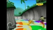В клуба на Мики Маус - Мики и Мини на сафари в Джунглата