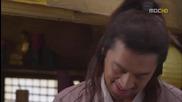 Arang and The Magistrate / Аранг и Магистратът (2012) - Е10 част 4/4