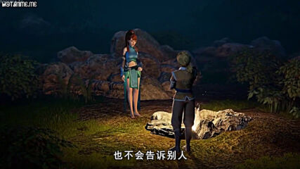 Tales Of Demons And Gods Episode 07 eng sub