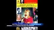 Цар Самуил има живи генетични наследници - новина от македонска телевизия