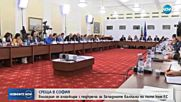 Юрова: Евродокладът за правосъдието в България ще бъде обективен