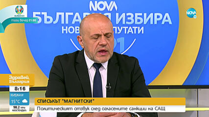 Дончев: ГЕРБ има повече от един кандидат за всяка министерска позиция