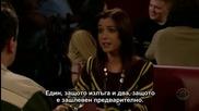 Как Се Запознах С Майка Ви - Сезон 2, Епизод 9 - How I Met Your Mother S02e09