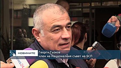 Напрегнат пленум на БСП, акцентът - анализ на местните избори