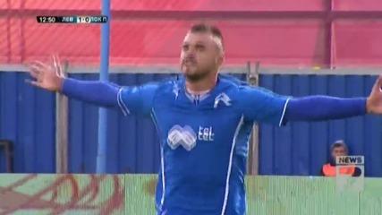 Левски - Локомотив ( Пд ) 2:1