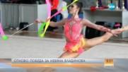 ПОБЕДА: Невяна Владинова спечели четири медала на турнира в Барселона
