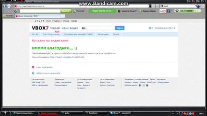 bandicam 2012-09-01 11-43-01-844