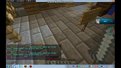 Minigames-hungrigames