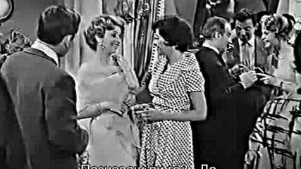 Моят приятел, циганина ( Mon pote le gitan 1959 )