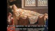 Калина - Спящата красавица
