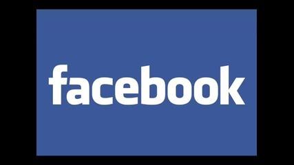 New 2013 ork. Facebook - Facebook Dj Pesho Riben