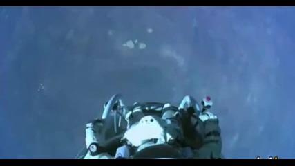 Скокът от ръба на космоса, Феликс успя!