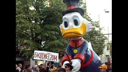 Карнавал на хумора и сатирата в Габрово 4ч 2013г.!!!