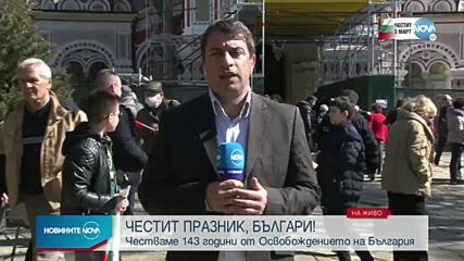 """Започва и ремонтът на камбанарията на храм-паметника """"Рождество Христово"""" в град Шипка"""