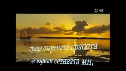 Видео - (2014-10-05 18:28:05)