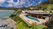 Парите не купуват всичко, но купуват това: 569 Portlock Road_ Honolulu_ Hawaii 96825