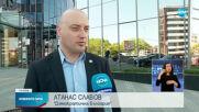 Новините на NOVA (11.05.2021 - късна емисия)