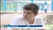 Близък приятел на убитото момче: Георги беше изнервен
