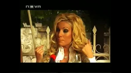 (скандал) Горещо - Златка Говори за Алисия и Божинов !!