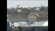Жители на Лампедуза блокираха пристанището в знак на протест срещу потока от имигранти