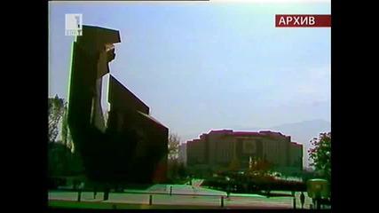 """Откриването на паметника """"13 века България"""" в градинката на Н Д К- октомври,1981 г."""