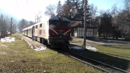 75 008 потегля от гара Велинград - Юг.