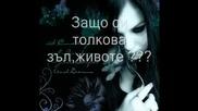 Mile Kitic - Sto Si Tako Zao Zivote Превод