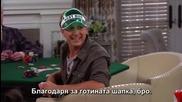 How I Met your Mother S09e04 *с Бг субтитри*