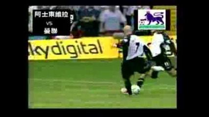 Giggs N Becks Take A Free Kick Together