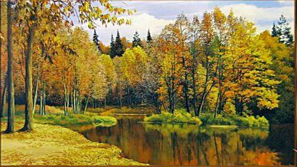 Жора Затонский - Осень!