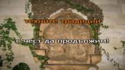 """Химн на Средно училище """"св.св. Кирил и Методий""""- гр. Добрич"""