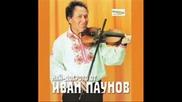 Ivan Paunov - Dimo Terfenliqta