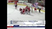 """""""Детройт"""" и """"Едмънтън"""" с трудни победи в НХЛ"""