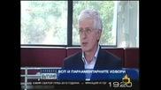 Господари на ефира 22/06/2009 [смях] Румен Овчаров се изпуска за