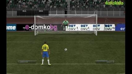 Fifa 12 ( Bulgaria - Brazil ) - дузпи !