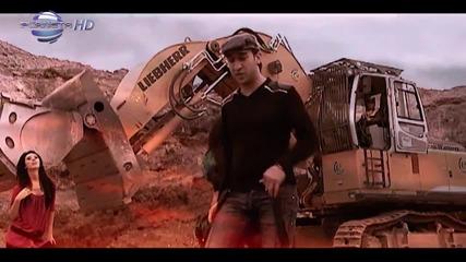 Илиян - Не не искам, 2008