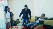 ✰ Фазлия & Ясмин Юсич - Как Да Я Забравя ✰